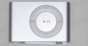 Do iPods really shuffle?