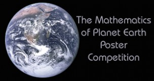Poster Competition 2012 / 2013